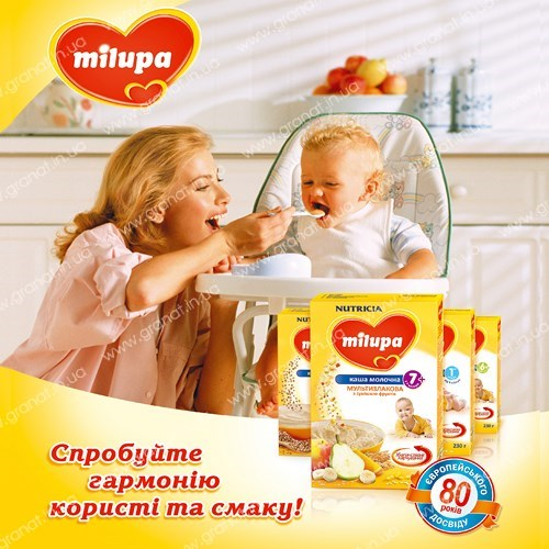 Milupa_press_220x290_mommy